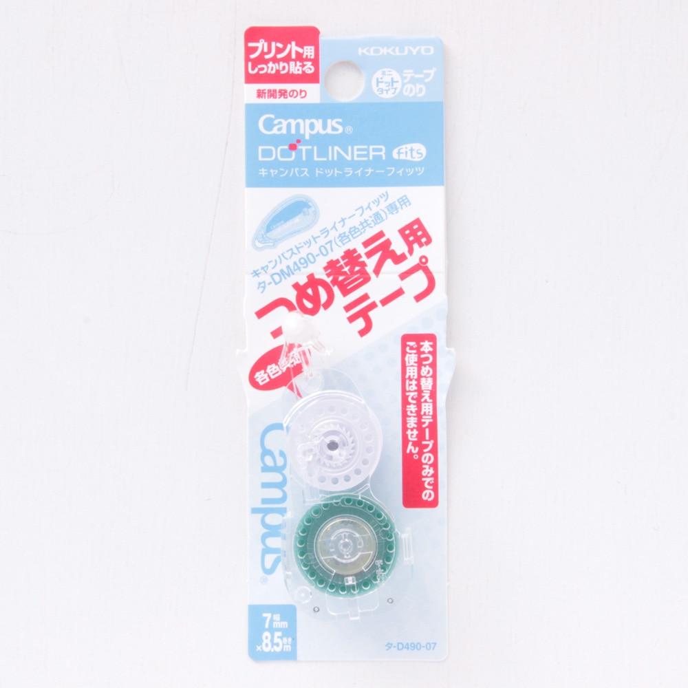 コクヨ テープのり 詰替用 ドットライナー フィッツ用 タ-D490-07