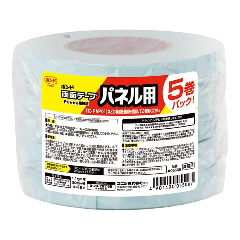 コニシ テープ 両面テープ パネル用 #05506 20mm×10m