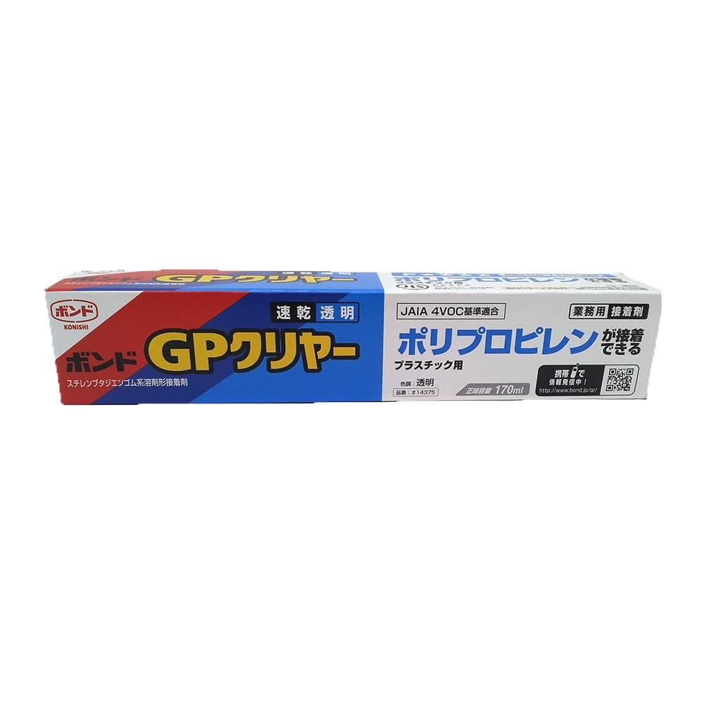 皮革・プラスチック・ポリプロピレン用 GPクリヤー 170ml
