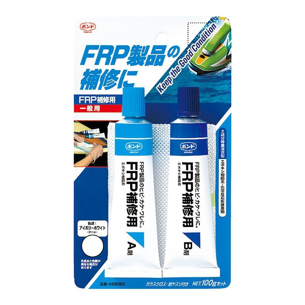 FRP補修用 100gセット