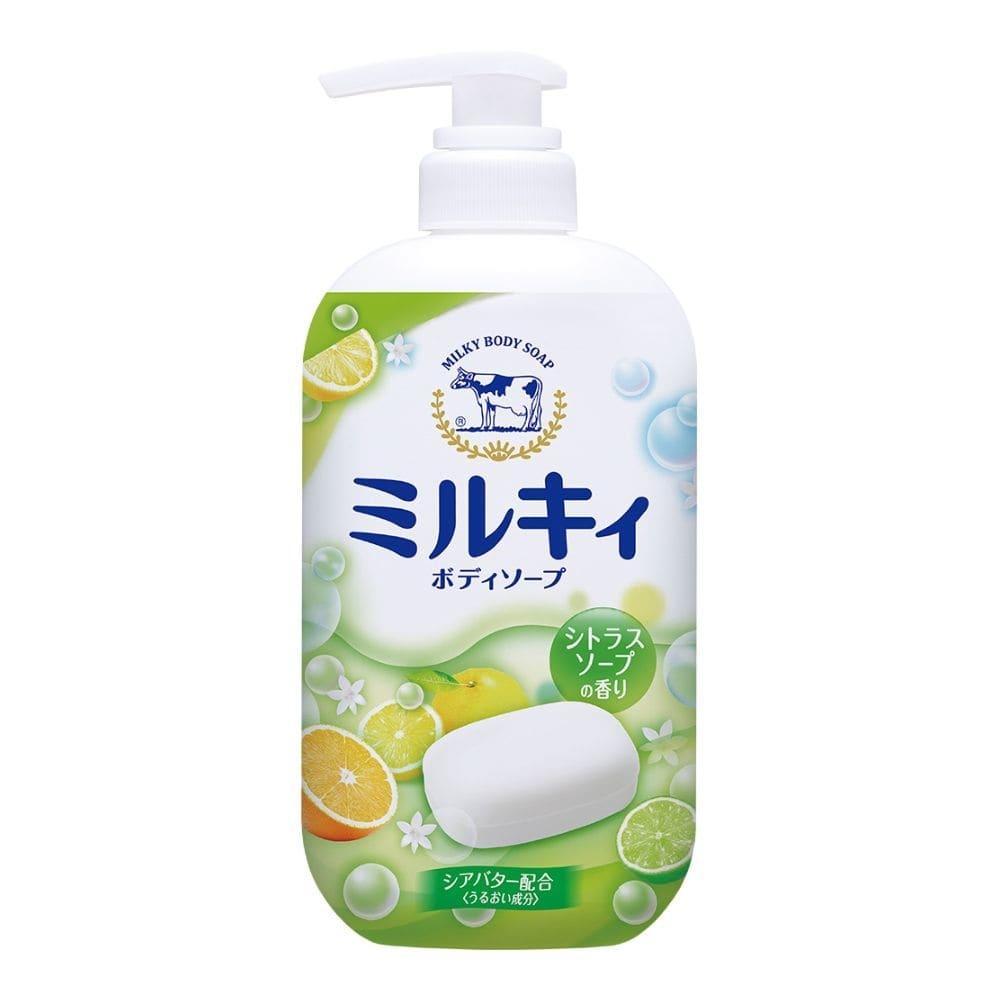 牛乳石鹸 ミルキィ ボディソープ シトラスソープの香り 本体 550ml