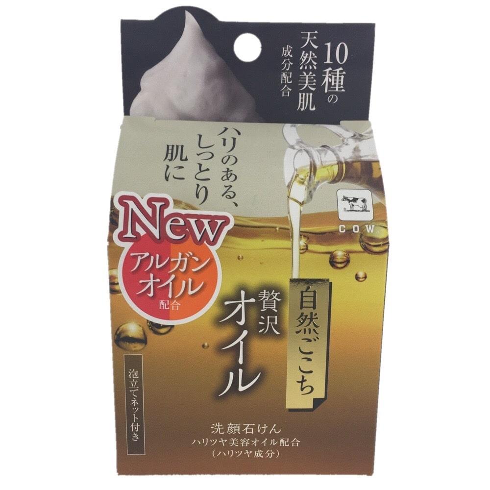 牛乳 石鹸 コロナ 牛乳石鹸の薬用成分ではなく「固めている成分」に強烈なコロナ破壊効...