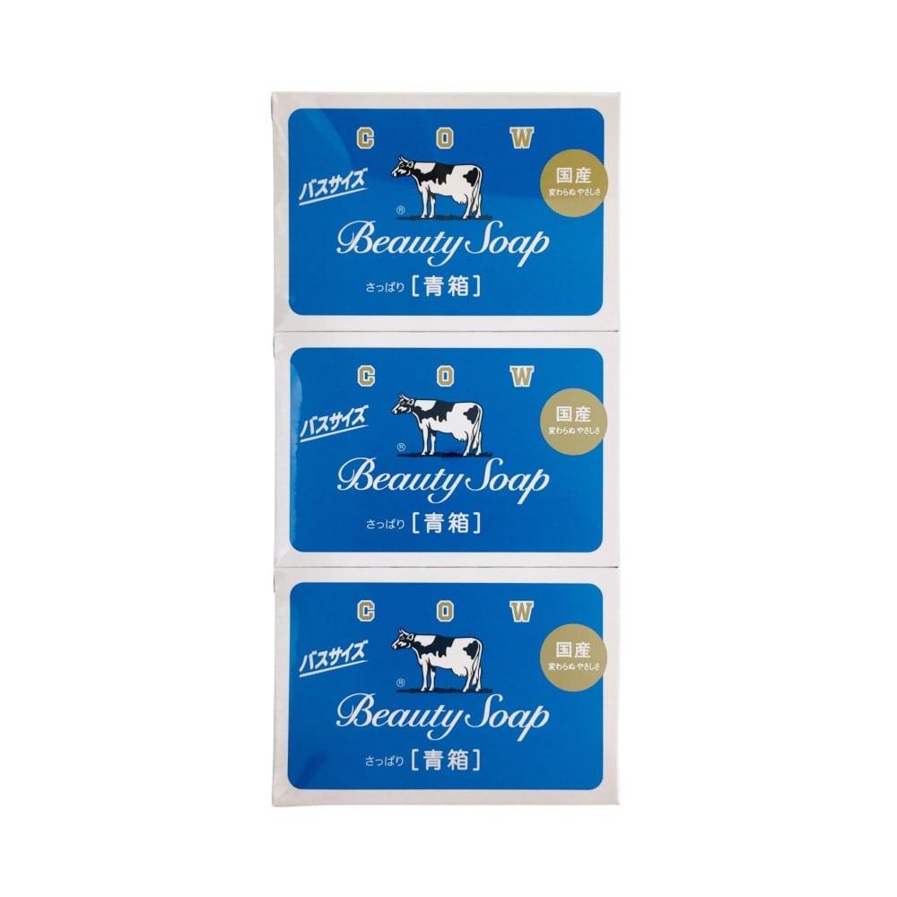牛乳石けん 青バスサイズ 130g×3コパック