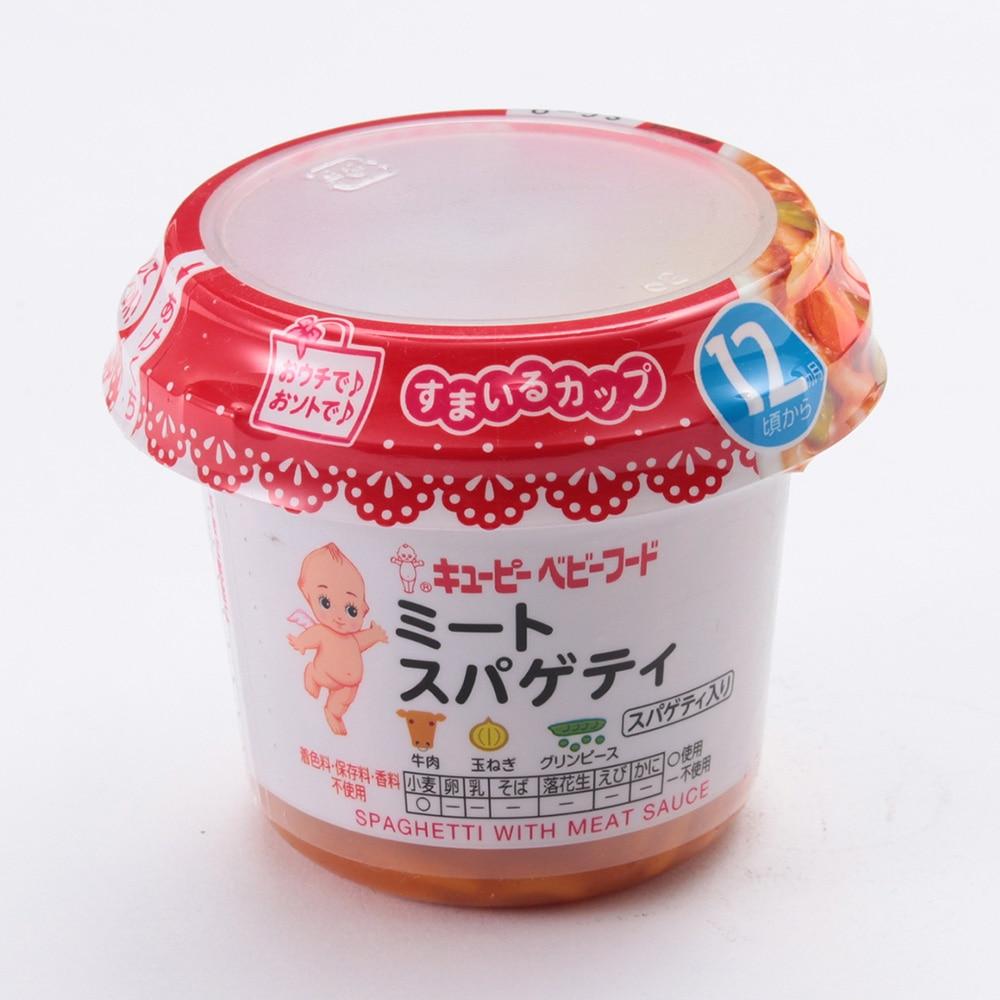キユーピーベビーフード ミートスパゲティ(120g)