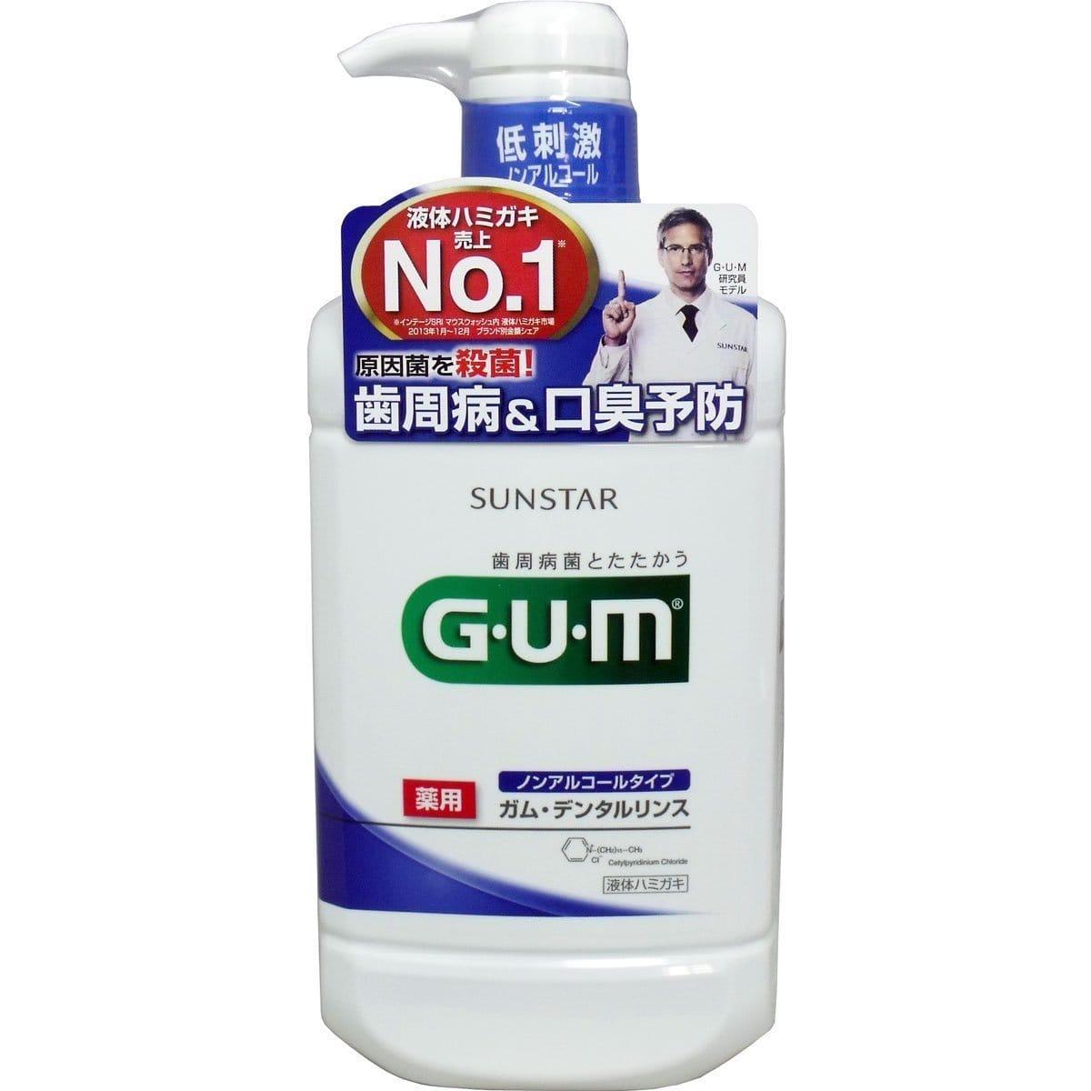 サンスター ガム GUM デンタルリンス ノンアルコール ボトル960ml