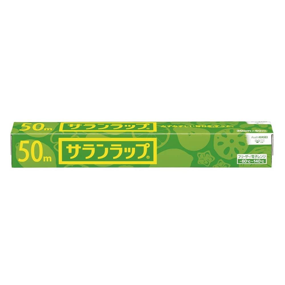 食品用ラップ サランラップ 30cm×50m