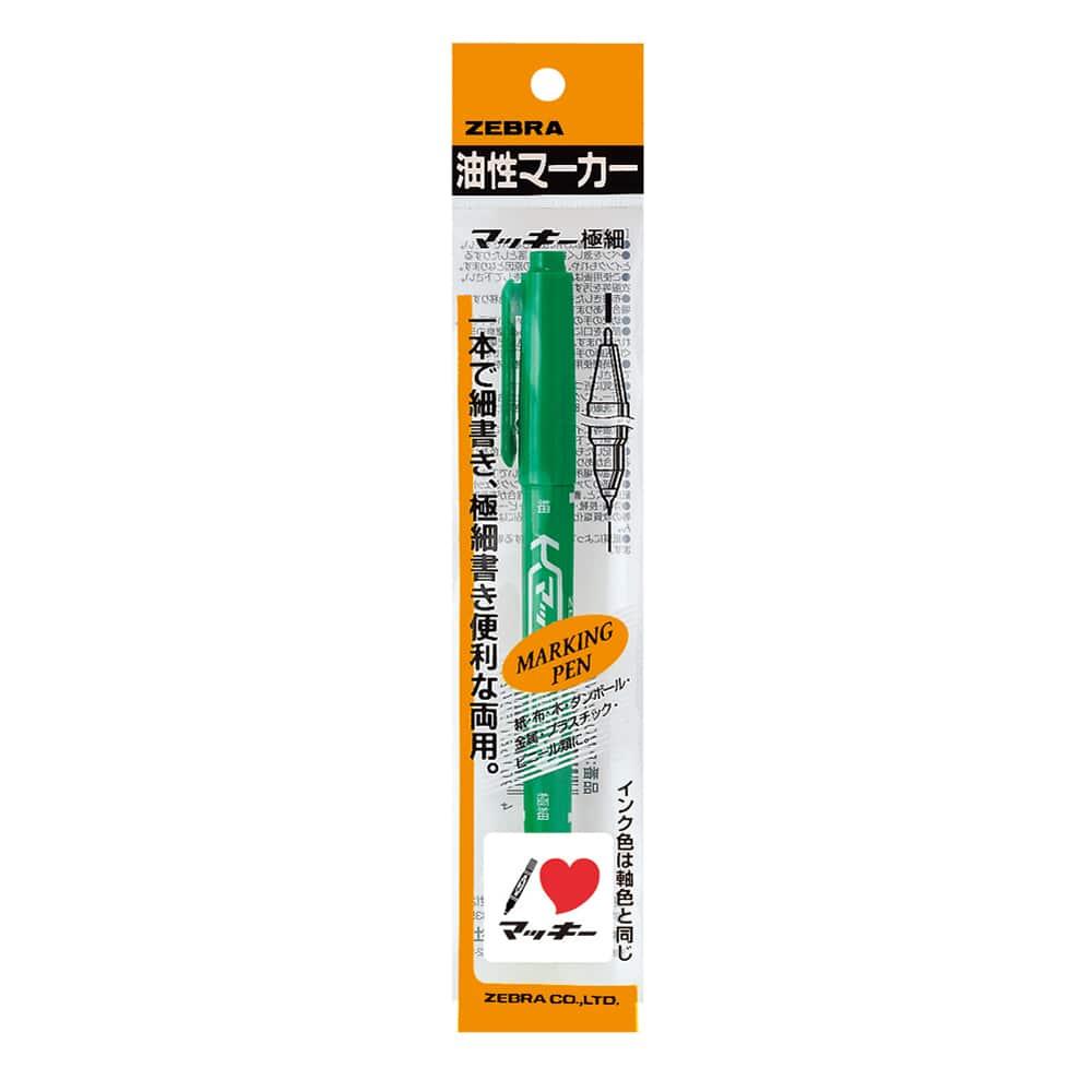 マッキー 細字/極細 緑 油性ペン 9本 ゼブラ (直送品)