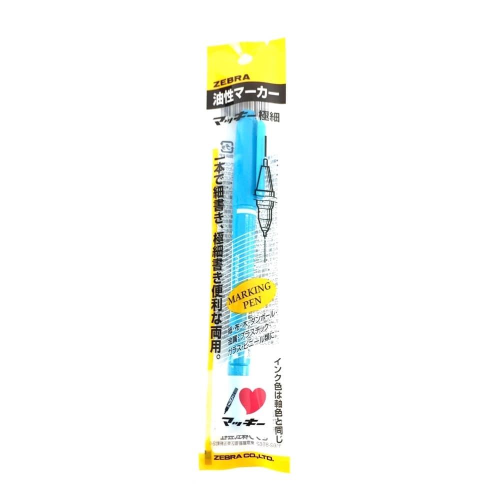 マッキー 細字/極細 ライトブルー 油性ペン 9本 ゼブラ (直送品)