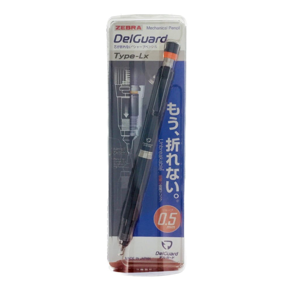 ゼブラ シャープペンシル デルガード Type-Lx 0.5mm ブラック