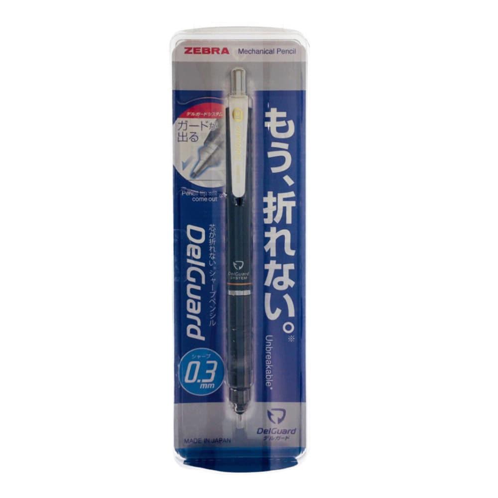ゼブラ シャープペンシル デルガード 0.3mm ブラック