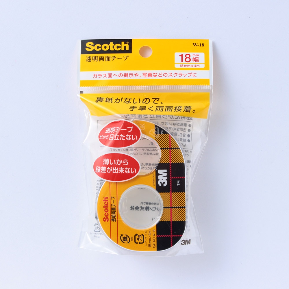 スコッチ 透明両面テープ W-18(1巻入)