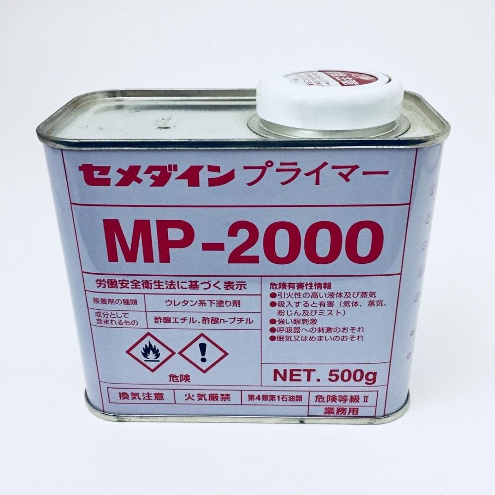 セメダイン プライマーMP2000 500g