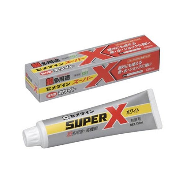 セメダイン スーパーX 135ml ホワイト
