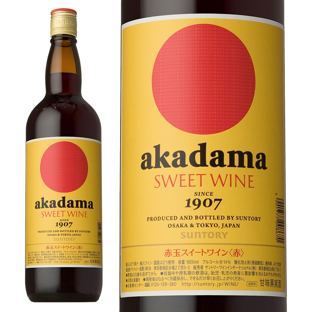 赤玉スイートワイン 赤 1.8L