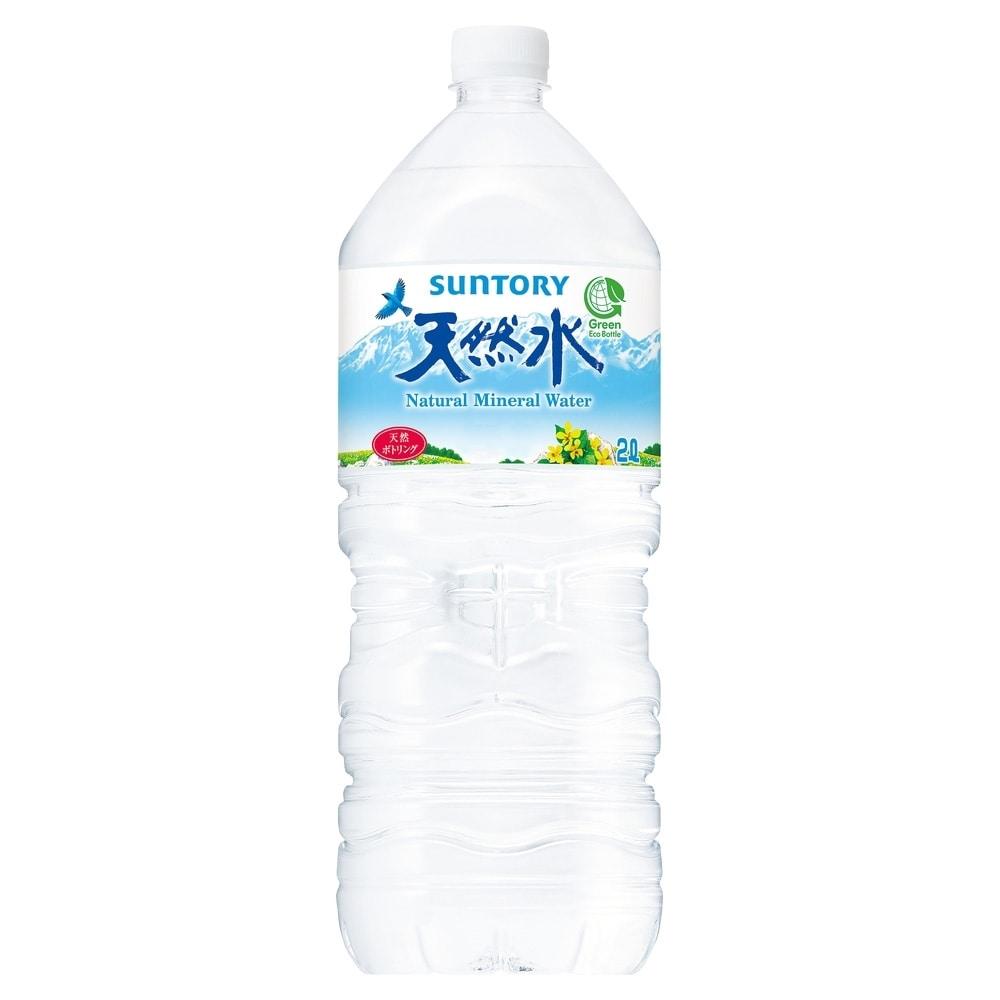 南アルプスの天然水 ペット 2L×6本