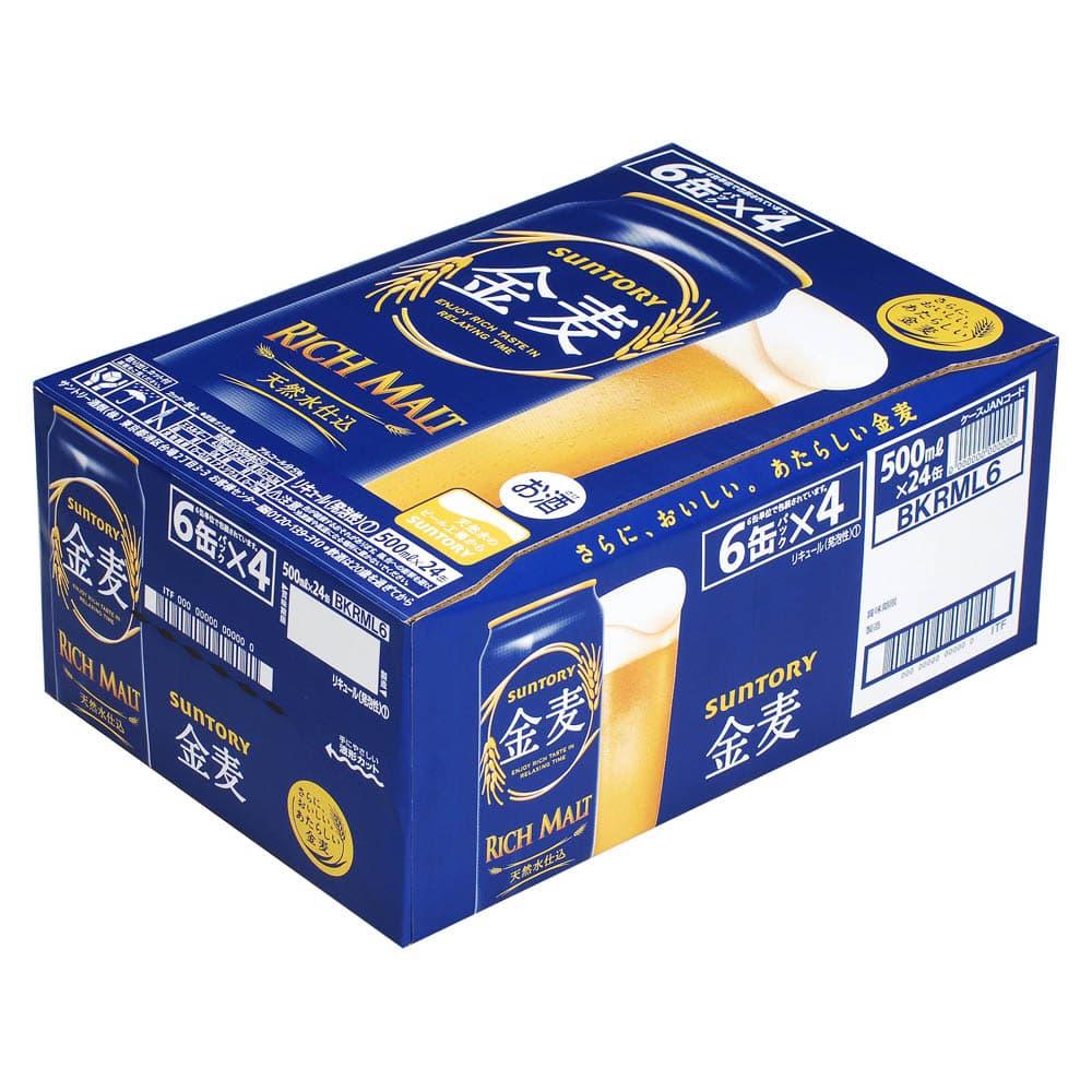 【ケース販売】サントリー 金麦(きんむぎ) 500ml缶×24缶【別送品】