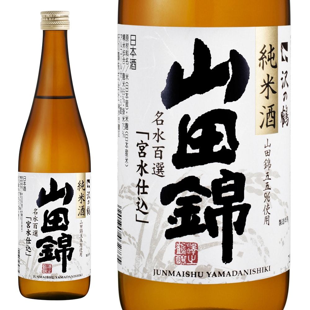 沢の鶴 純米酒 山田錦 720ml