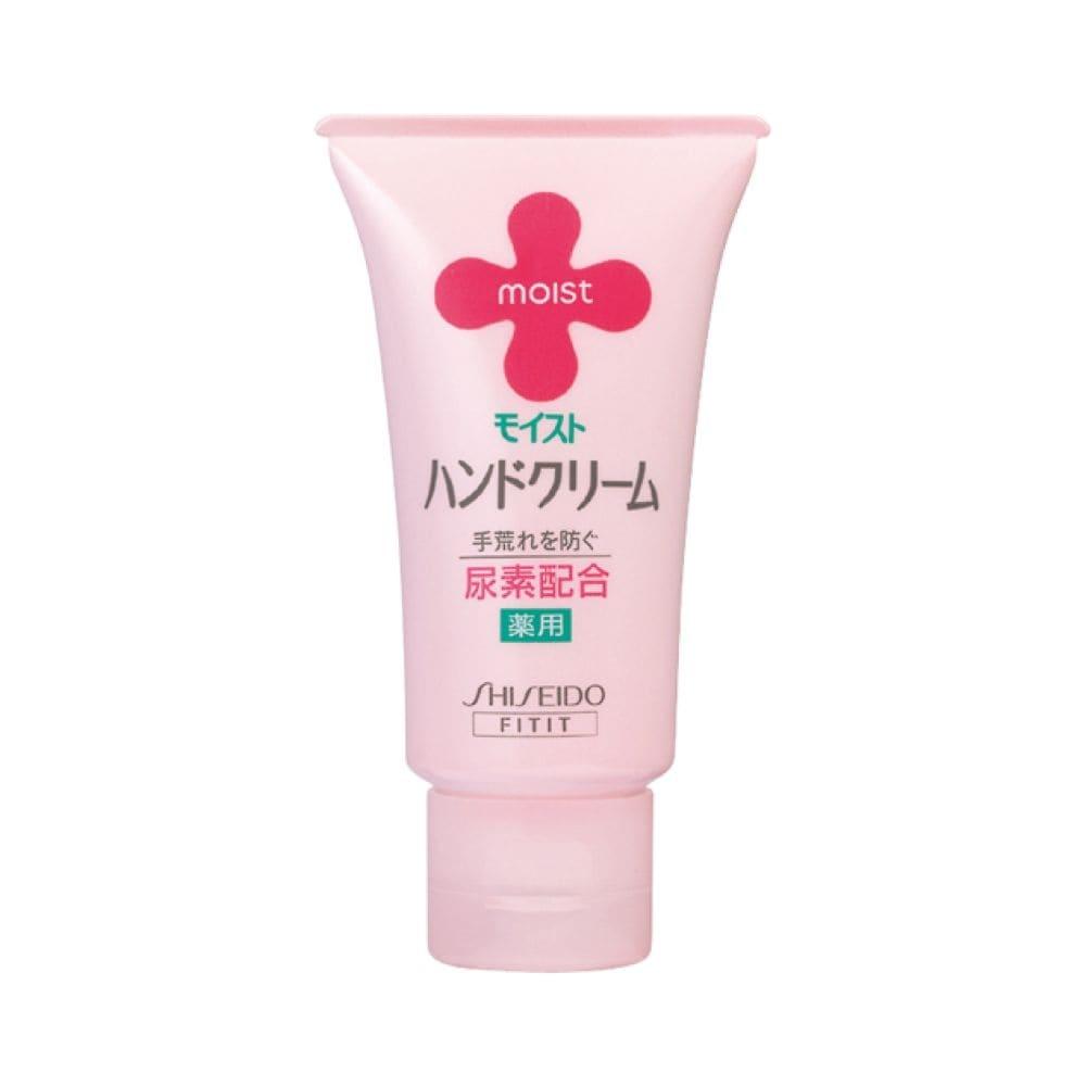 資生堂 モイスト 薬用ハンドクリームUR S(43g)