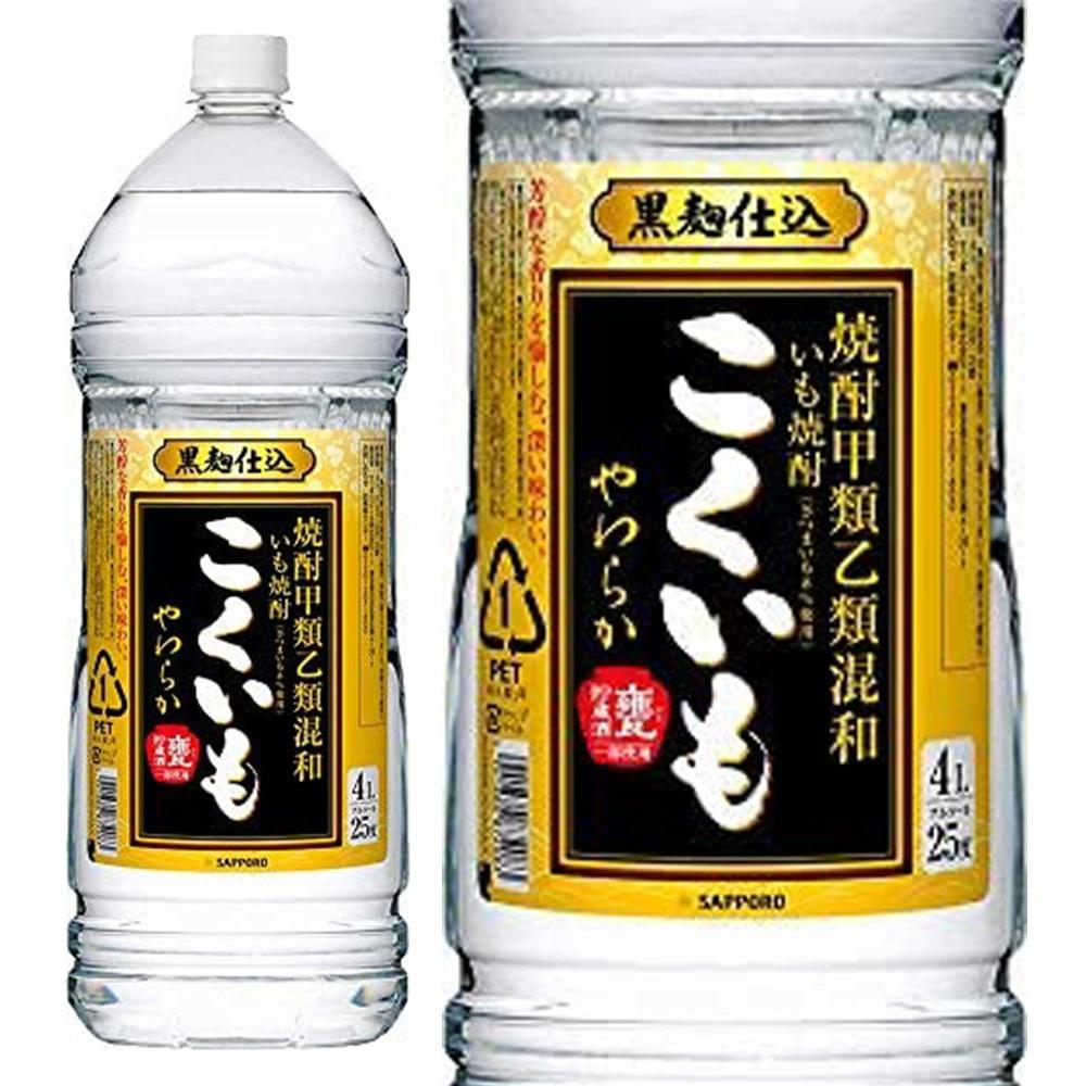 サッポロ 焼酎甲類乙類混和芋焼酎 こくいもやわらか 25度 4L【別送品】