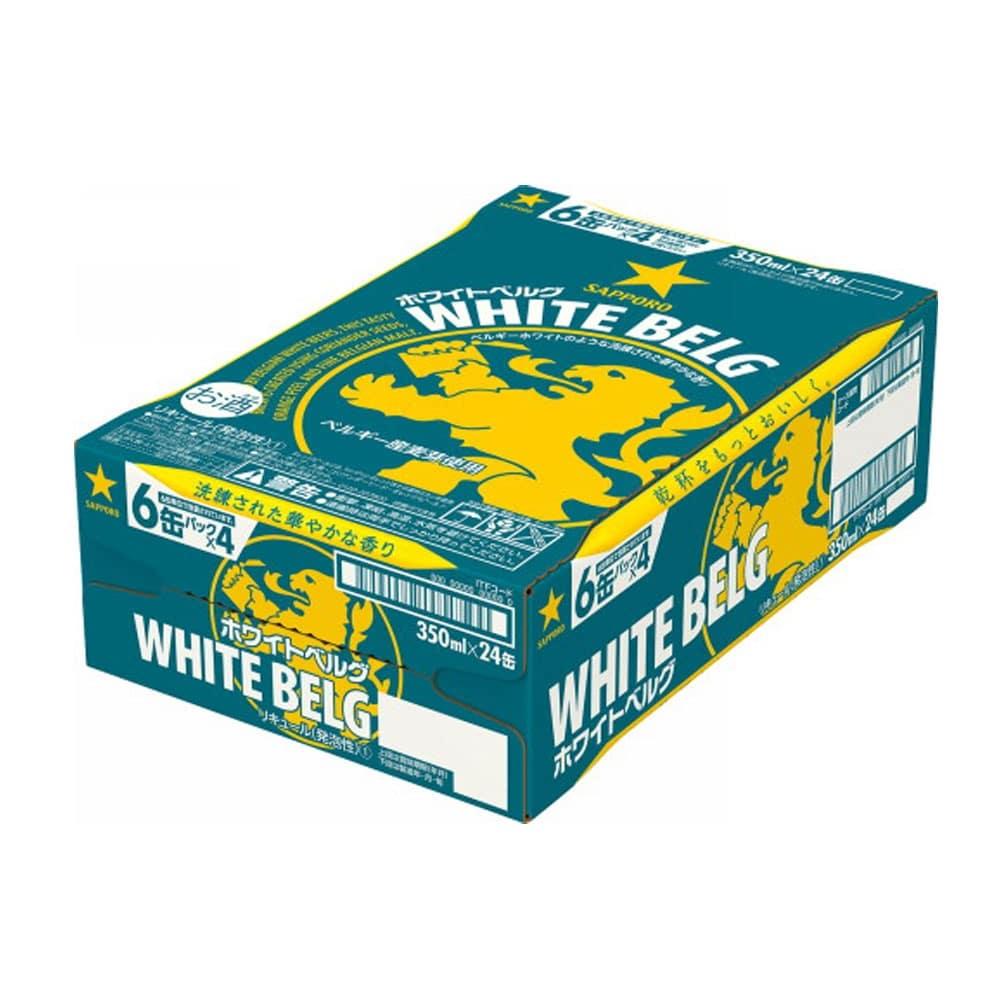 ホワイトベルグ 350ml 1箱(24缶)