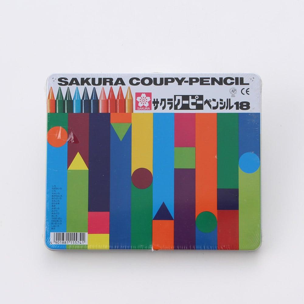 サクラ クーピー(18色)