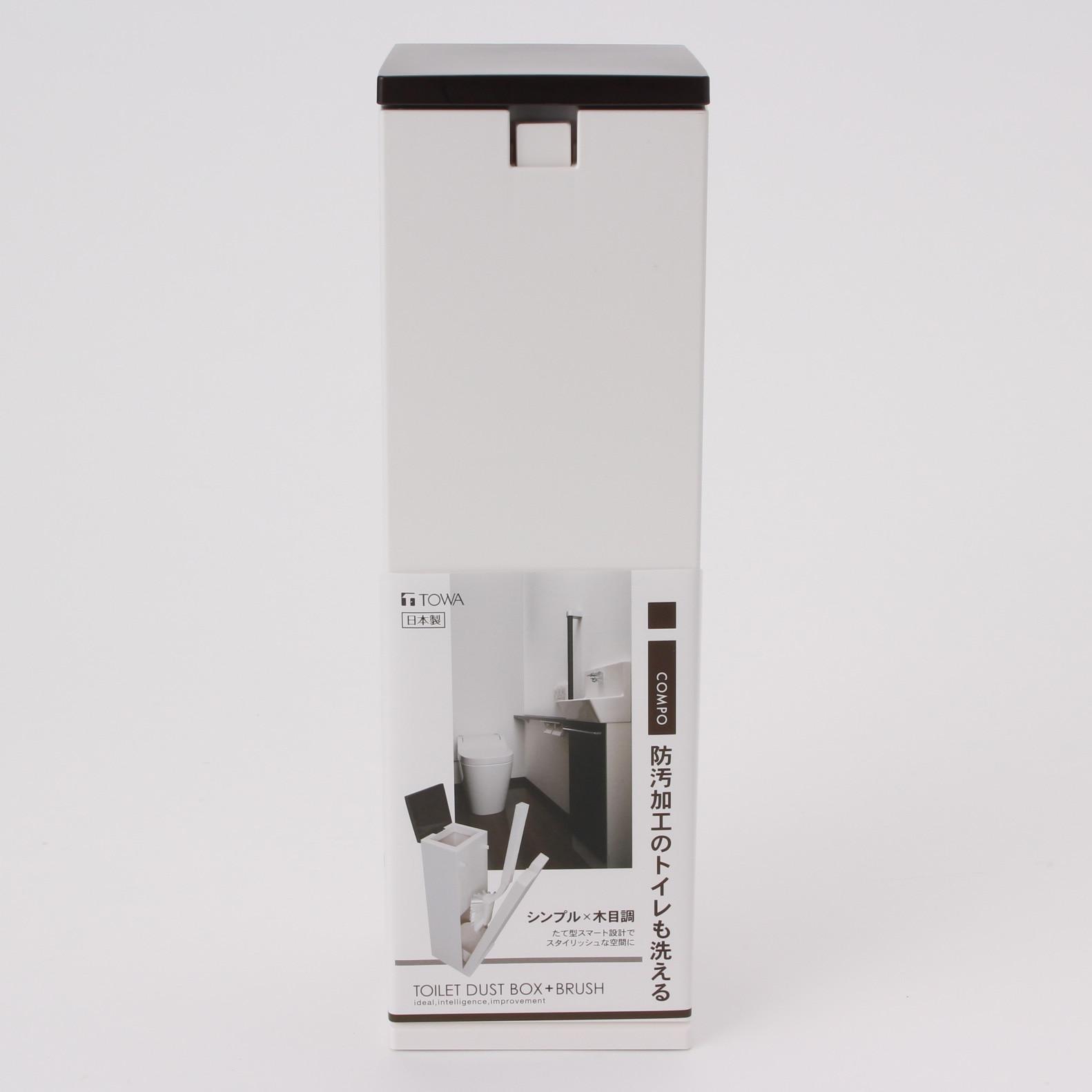防汚加工トイレ対応アイコンポ ダークブラウン