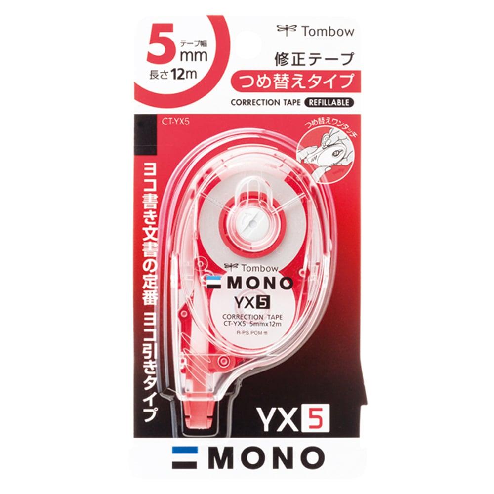 トンボ 修正テープ モノYX 5mm