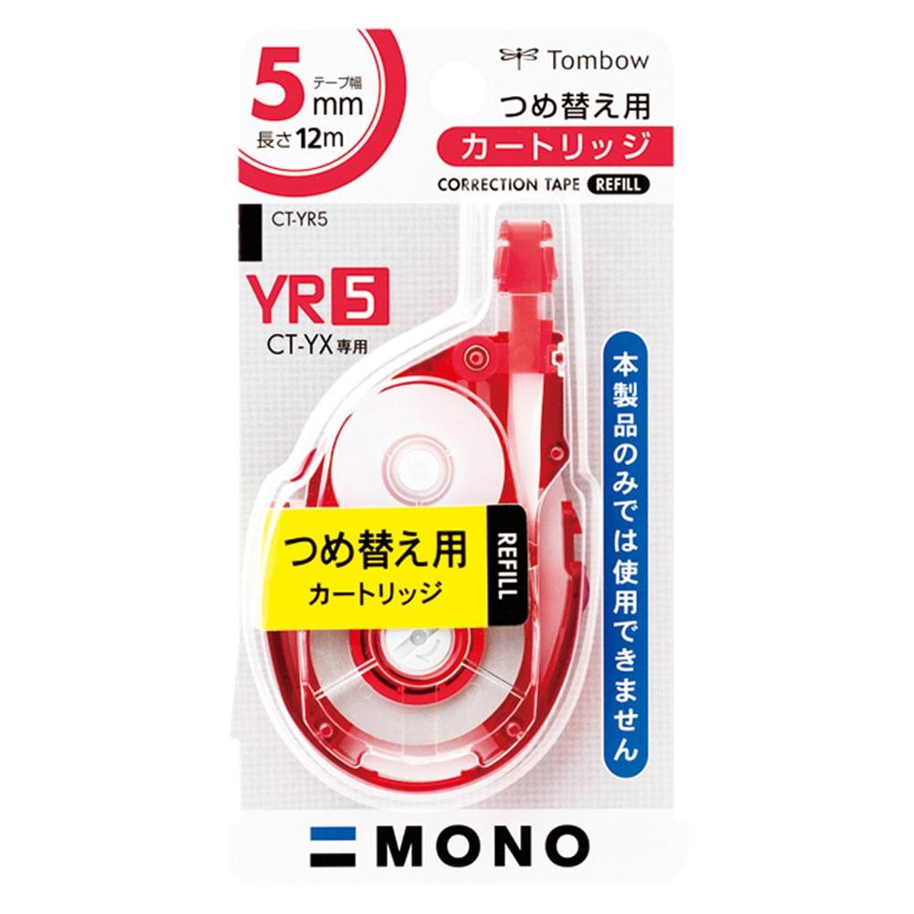 トンボ 修正テープ つめ替えカートリッジモノYR×5