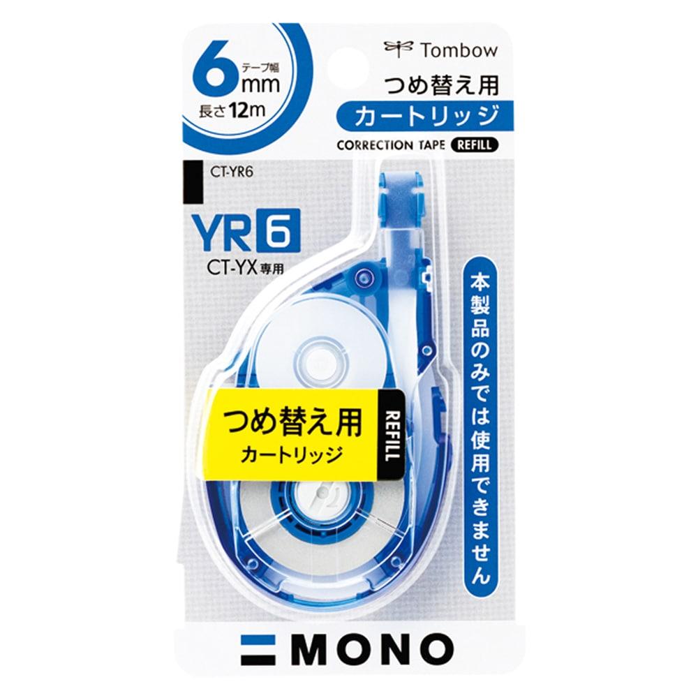 トンボ 修正テープ つめ替えカートリッジ 6CT-Y