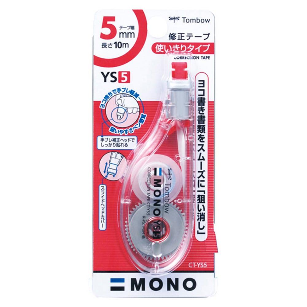 トンボ 修正テープ 5ミリ YS