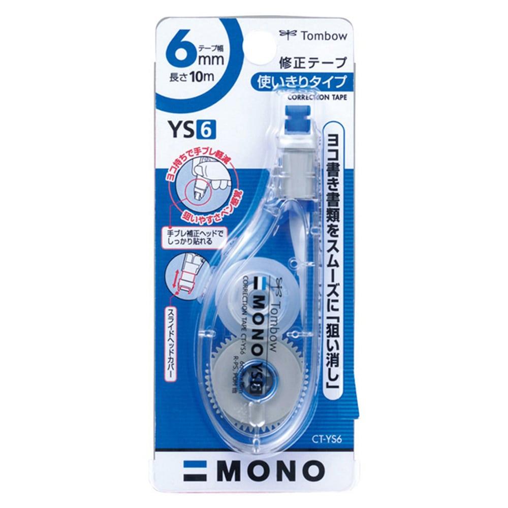 トンボ 修正テープ 6ミリ YS
