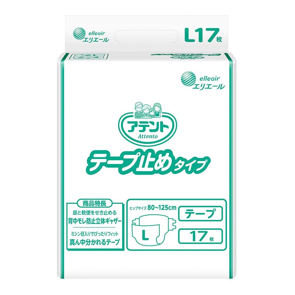 大王製紙 アテント テープ止めタイプ 業務用 L 17枚
