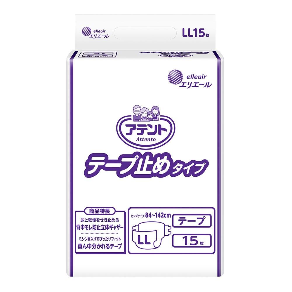 【数量限定】大王製紙 アテント テープ止めタイプ 業務用 LL 15枚