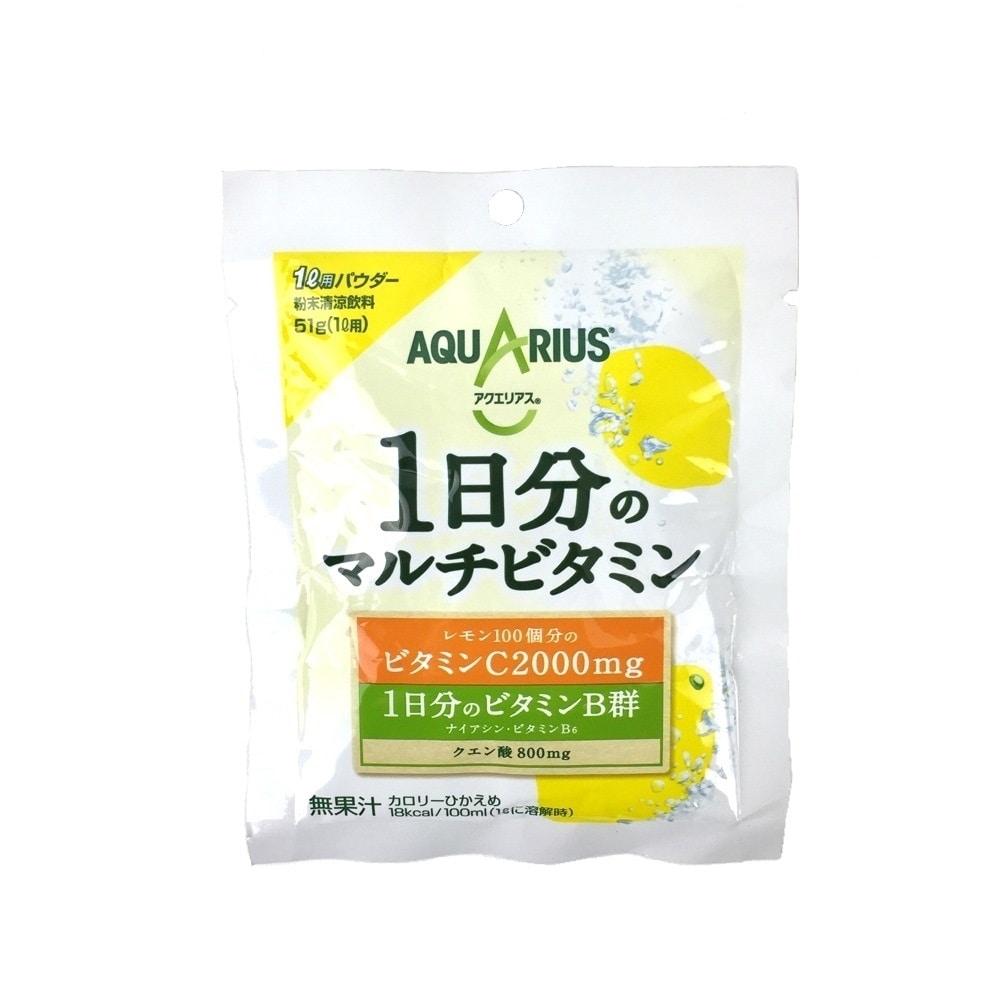 アクエリアス1日分のマルチビタミン 51gパウダー(1L用)×25(5袋×5箱)