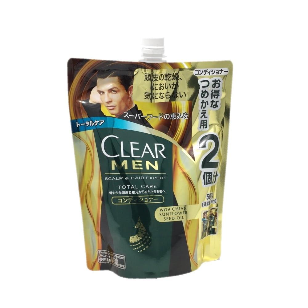 CLEAR(クリア)フォーメン トータルケア コンディショナー 詰め替え 特大 560g ユニリーバ