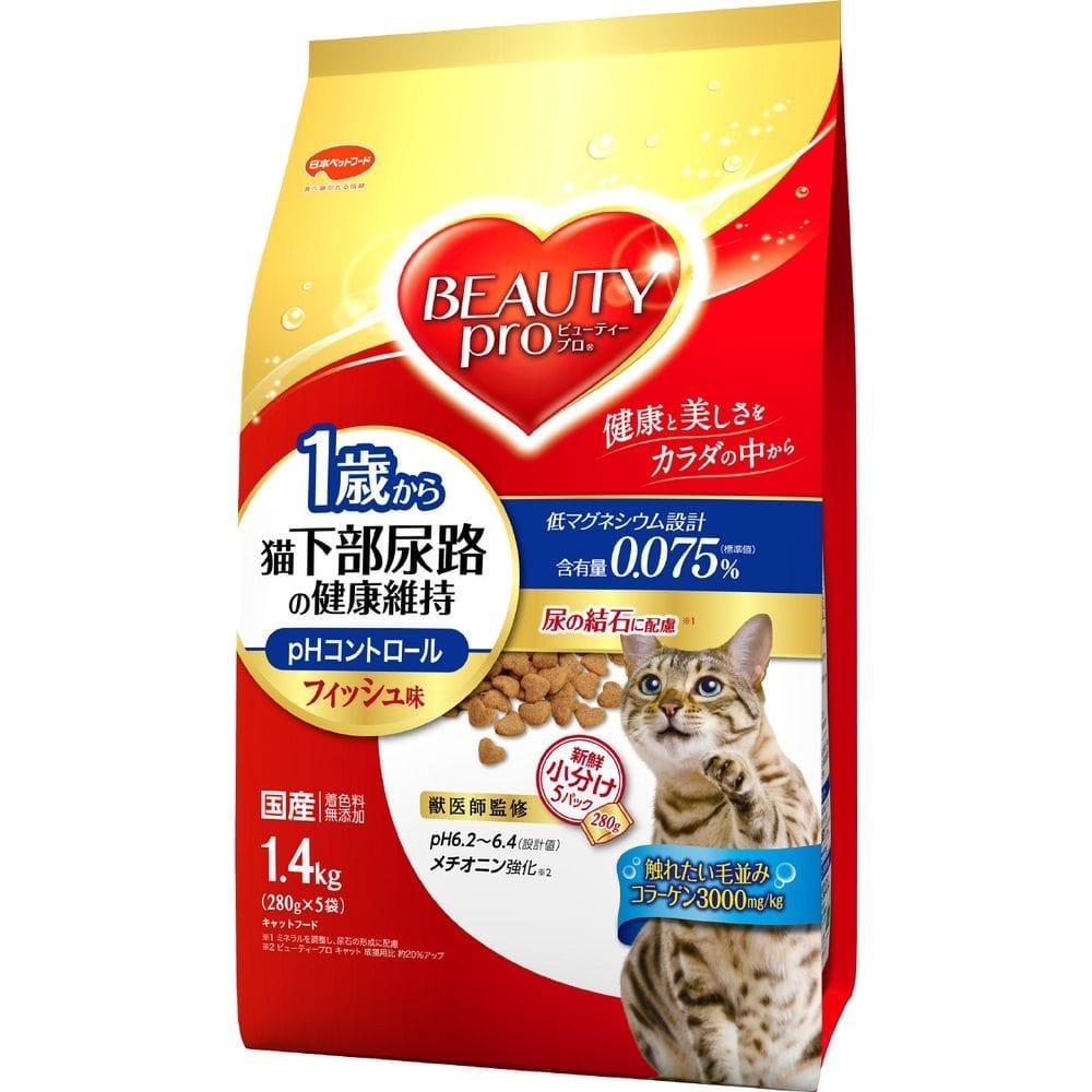 ビューティープロ キャット 1歳から 猫下部尿路の健康維持 フィッシュ味 1.4kg