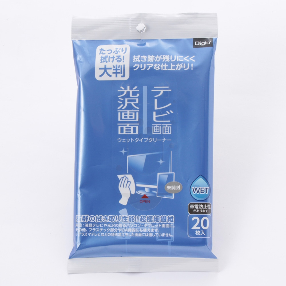 ウエットクリーナーTV光沢大判20枚DGCWL4020