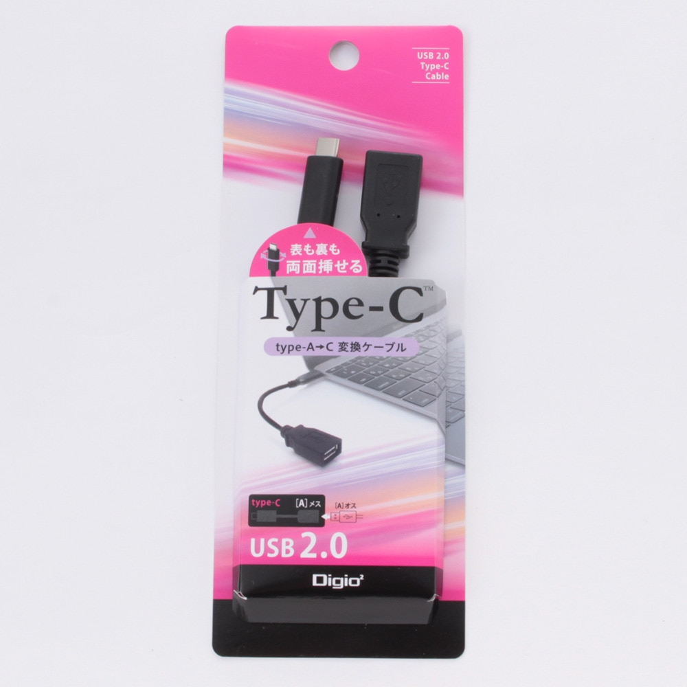 USB2.0C−A変換ケーブル7cmBKZUH−CAR2007BK