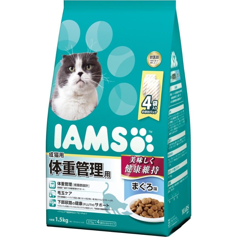 アイムス 成猫用 体重管理用 まぐろ味 1.5kg