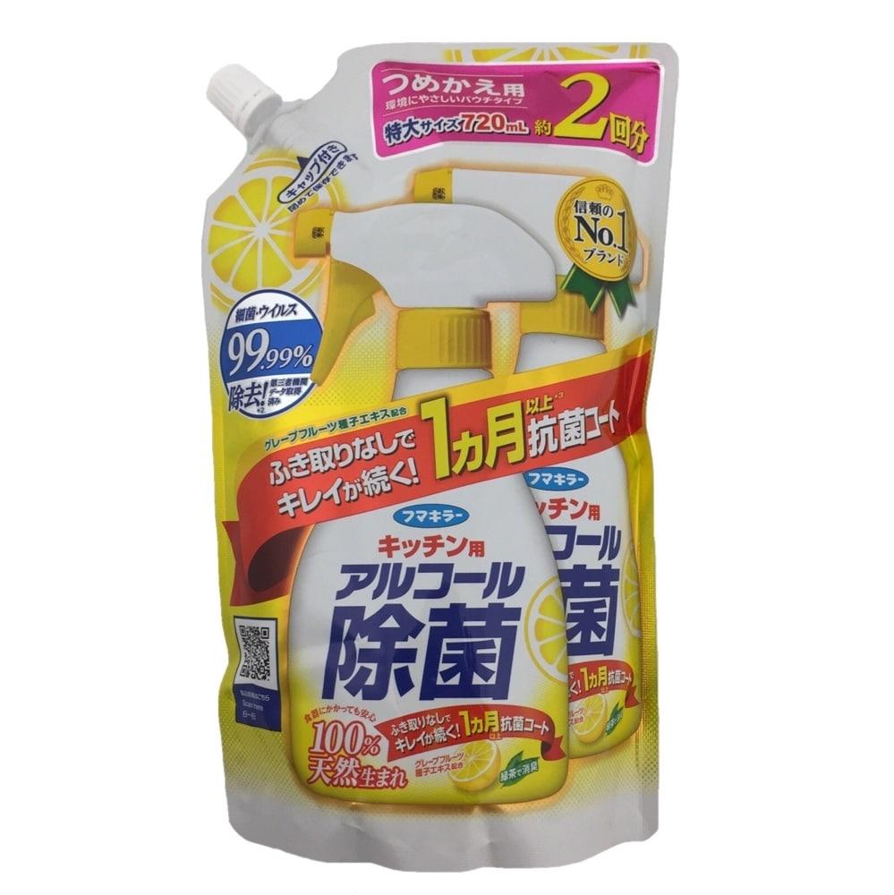 用 アルコール 台所 キッチン用アルコール除菌スプレーで手の殺菌はできるのか?