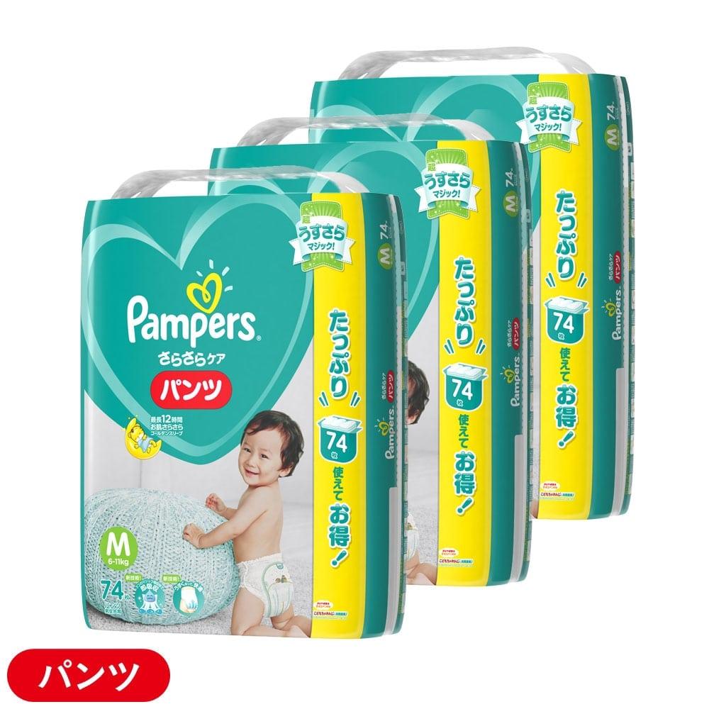 【ケース販売】P&G パンパース パンツ/ウルトラジャンボ M222枚(74枚 [6-10kg]×3個)