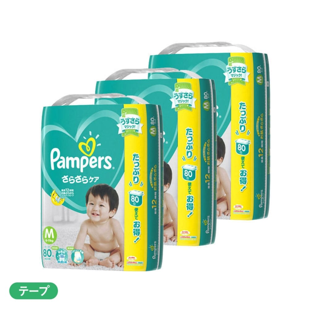 【ケース販売】P&G パンパース (テープ) Mサイズ[6-11kg] 240枚(80枚×3個)