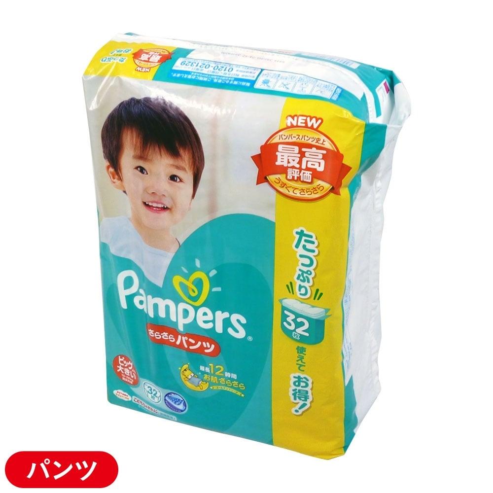 【ケース販売】P&G パンパース (パンツ) ビッグより大きい[15-28kg] 96枚(32枚×3個)