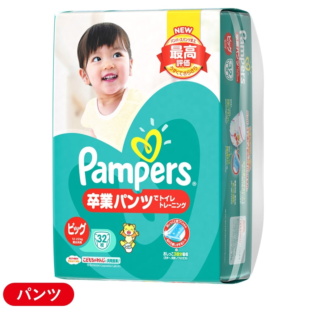 P&G パンパース 卒業パンツ 紙おむつ ビッグ 32枚(12〜22kg)