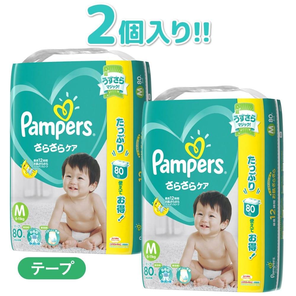 P&G パンパース クラブパック (テープ) Mサイズ [6-11kg] 160枚(80枚×2個)