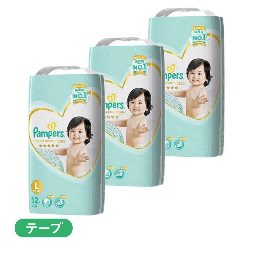 【ケース販売】P&G パンパース はじめての肌へのいちばん テープ L[9-14kg] 156枚(52枚×3個)