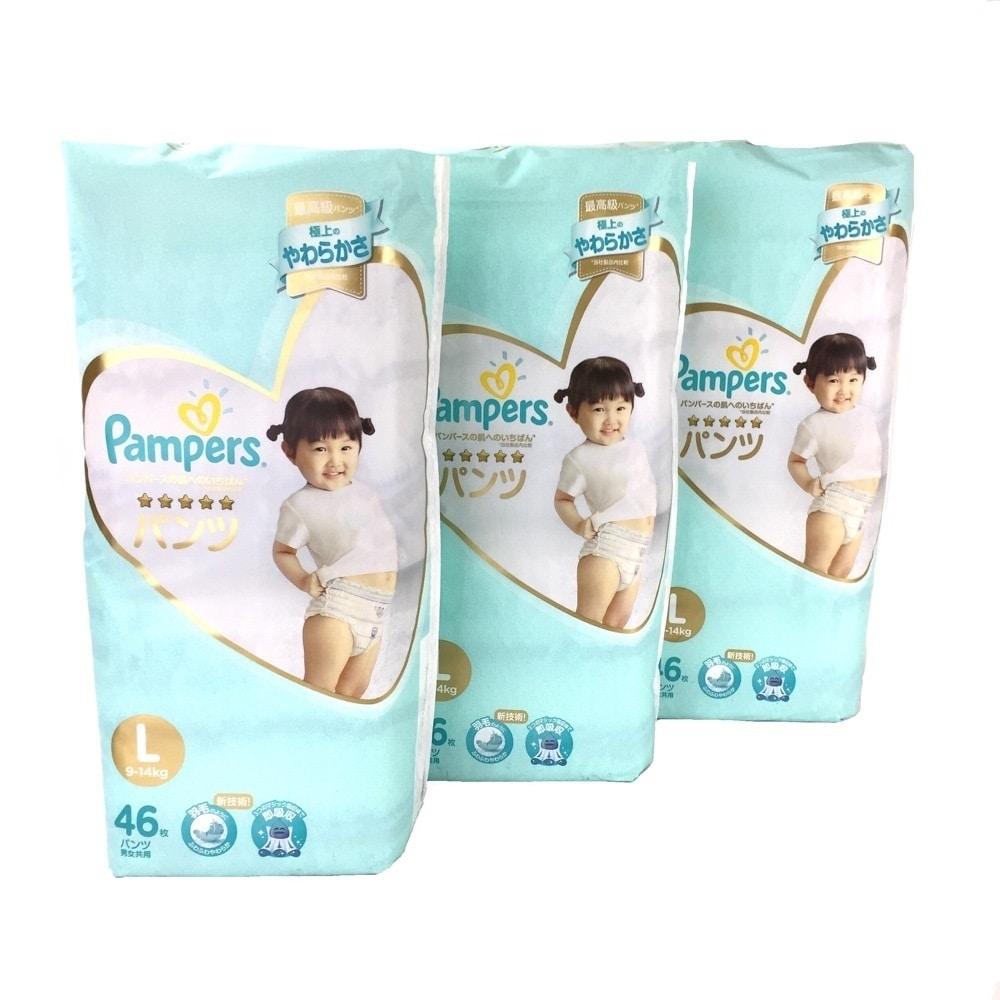 【ケース販売】P&G パンパース はじめての肌へのいちばん パンツ L[9-14kg] 138枚(46枚×3個)