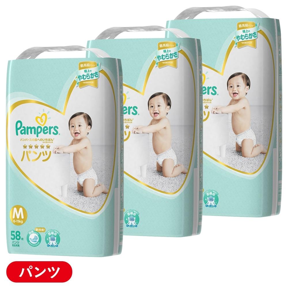 【ケース販売】P&G パンパース はじめての肌へのいちばん パンツ M[6-11kg] 174枚(58枚×3個)