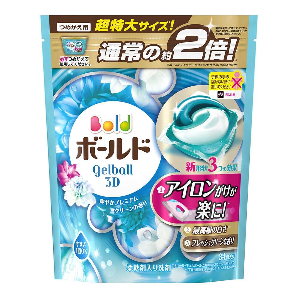P&G ボールド ジェルボール3D 爽やかプレミアムクリーンの香り つめかえ用 34個入り 柔軟剤入り洗剤