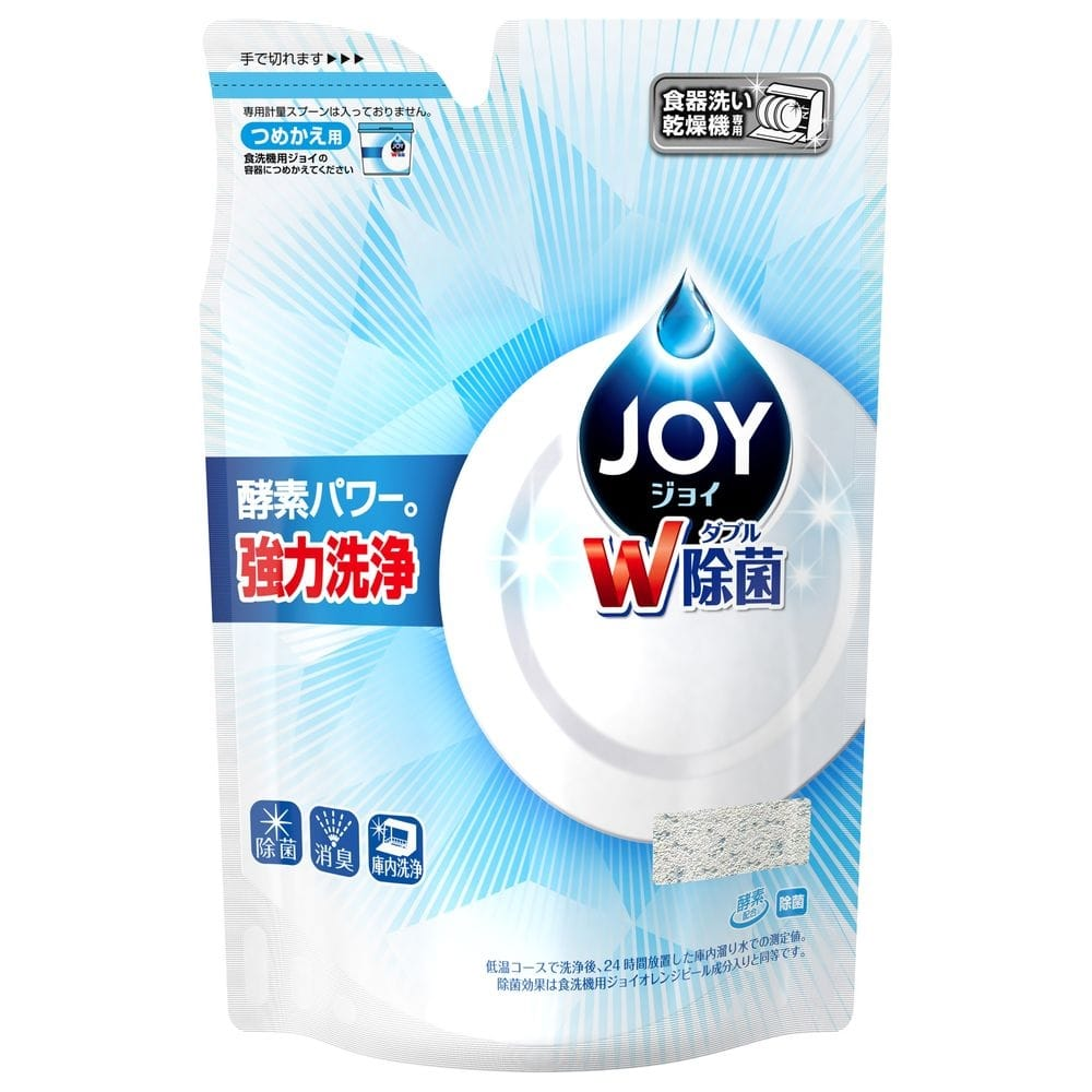 P&G ハイウォッシュ ジョイ 除菌 詰替 490g 食洗機用